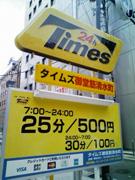 20110831140759.jpg